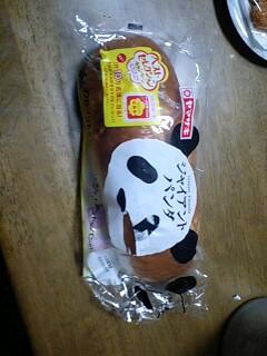 パンだ.jpg