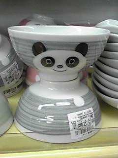 パンダ皿.JPG